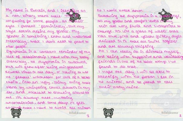 Breckin's Letter